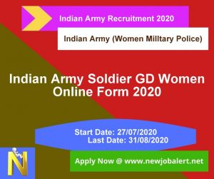 indian-army-gd-recruitment