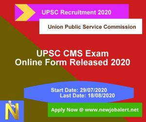upsc-combined-medical-services